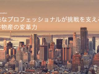 三井物産 株価