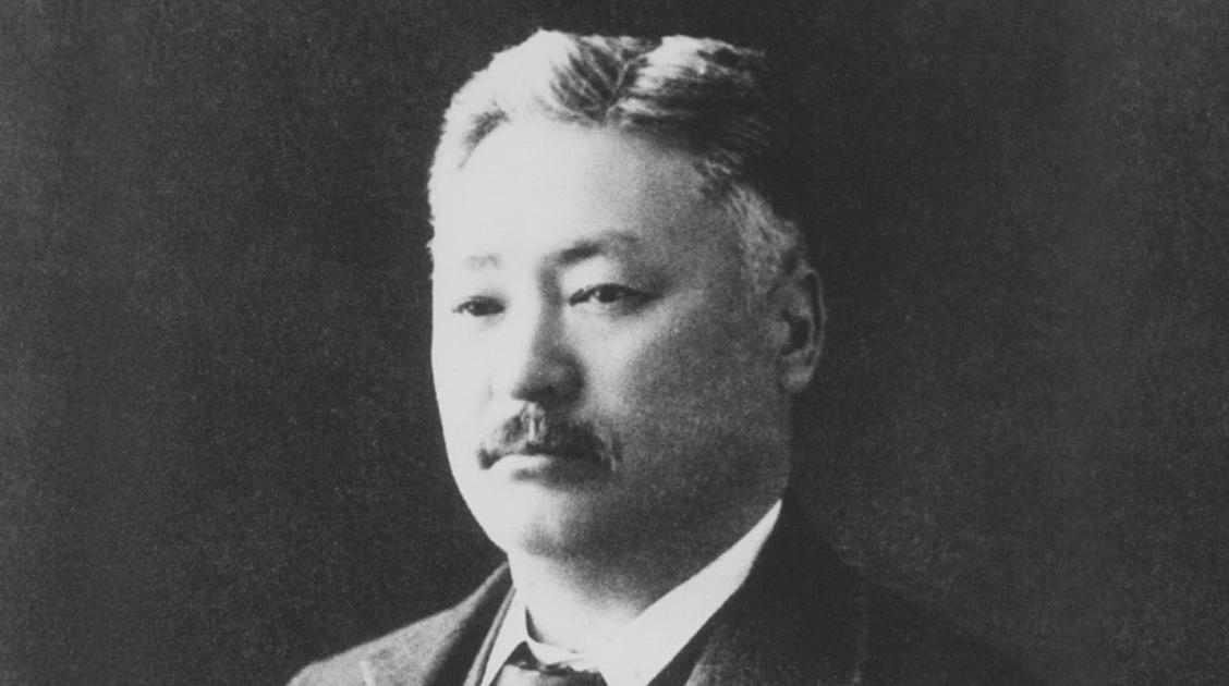 旧三井物産初代社長 益田孝