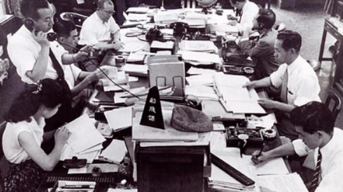 三井物産 1947年~1950年代