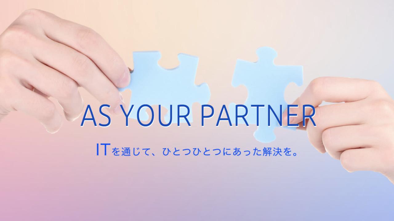 兼松エレクトロニクス株式会社 株価