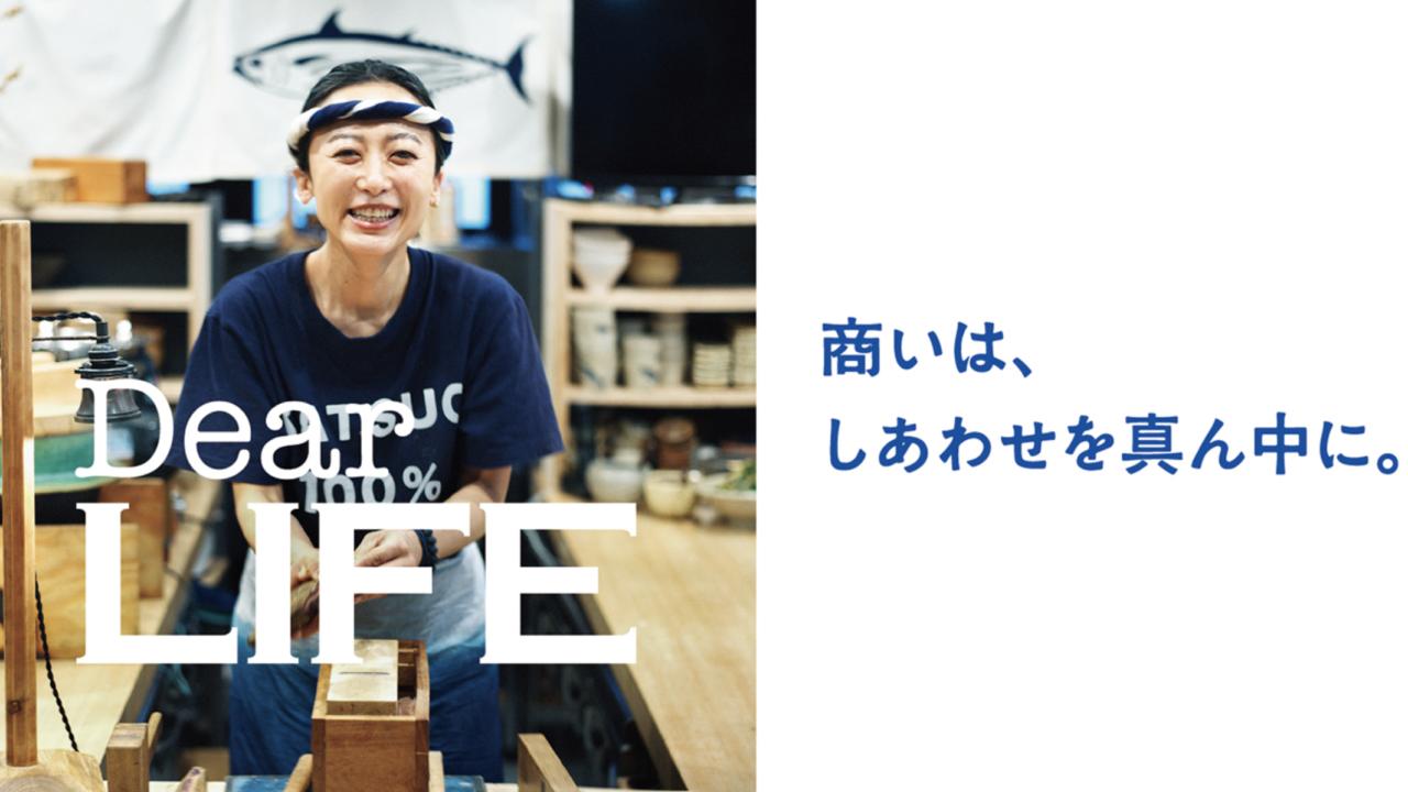 伊藤忠商事株式会社