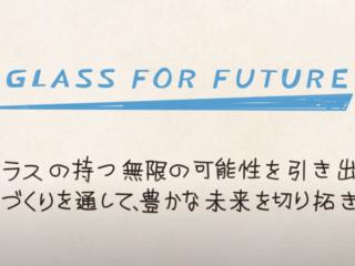 日本電気硝子 2021年12月期2Q決算を徹底解説! さとり世代の株日記 資産運用 株 投資 資産形成 株式投資